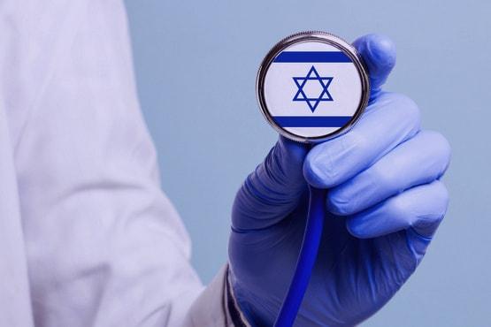 Частные клиники Израиля
